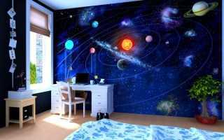Обои космос в интерьере детской: фото удачного оформления