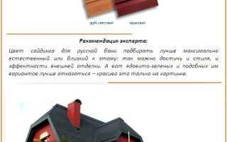 Облицовка фасадов панелями — чем облицевать фасад дома?