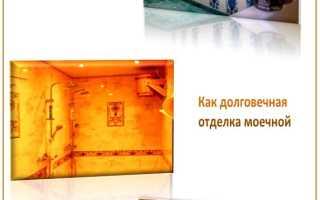 Внутренняя отделка бани своими руками — технология работ